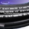 High Quality SAE 100 R16 hydraulic hose ISO9001:2000