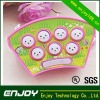 Welcomed and interesting play station, PUZ, developmental game