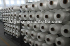 Polyester DTY Cationic Blanket Yarn