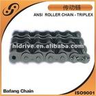Triplex ANSI Standard Roller Chain