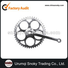 Bicycle Chainwheel & Bicycle Accessories