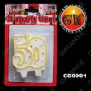 magic wax number candle, no. 50 birthday party decoration