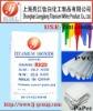 Rutile titanium dioxide R920 ( chlorination)