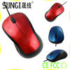 Hot Sales USB Optical Wired Mouse
