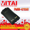 PMNN4018AR 1500mah Walkie Talkie Battery