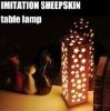 Metal Art Lamp