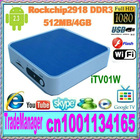 Android TV Box iTV01 Google TV box Media player + Rockchip2918 DDR3 512MB/4GB+HDD player IP TV