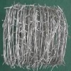 Barbed wire(manufacturer)