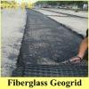 100-100kn/m self-adhensive Fiberglass Biaxial Geogrid