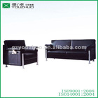 Cheap hot sell metal frame leather sectional sofas artificial leather