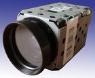 HD Zoom Camera Module