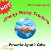 Reliable, Professional agent, Forwarding agent of YiWu Market