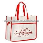 promotional 80g non woven tote bag