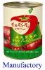 China Xinjiang KOSHER/HALAL 3kg canned whole peeled tomatos factory