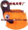Horizontal & Vertical Steel Plate Lifting Clamps