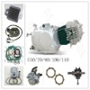 C70 motorcycle Engine parts