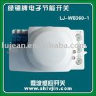 Microwave sensor