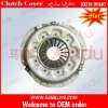 Peugeot clutch cover 30210-0H607 for Nissan NA20/SD23/SD33