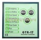 GTR-17 generator controller