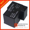 miniature pcb power relay
