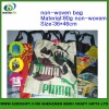 colourful printed non -woven shopping bag