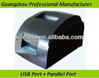 NEW USB+Parallel Port Qualified POS Dot Matrix Receipt Printer with or without auto cutter