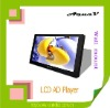 15-26 inch wall-mount advertising player