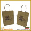 Eco-friendly brown grocery bag