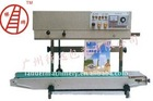FR-900I Horizontal Continuous Band Sealer