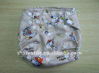Mordern Baby Cloth Diaper/ Cloth Nappy with Double Gussets