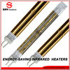 energy saving infrared heating elements with golden plated