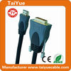 High Quality 1.4V HDMI to DVI Cable
