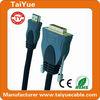 High Quality 1.4V HDMI to DVI Cable