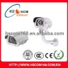 R WATERPROOF CCD CCTV CAMERA