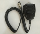 Microphone for Icom (ic-229h)