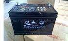 12v 80 battery dry battery