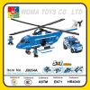 Toys,Building block ,Brick ,Helicopter,RescueToys,Compatible with 4439