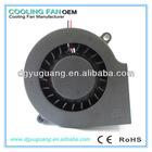 DC 7015mm Cooling Blower Fan