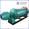 Cone ball mill, cone grinding mill from professional manufacturer