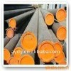 SCH40 API 5L ASTM A106/A53/A105 seamless carbon steel pipe