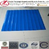 Colorful Galvanized Corrugated Roofing Sheet
