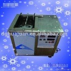 HJ ultrasonic cleaner