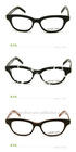 eyewear/optical frame/eyeglass/eyewear optical frame/eye glasses frame
