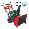 Easy Control Electric Start Garden Cleaning Snow Blower