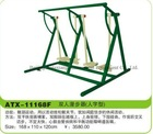 2011 newest--Outdoor Fitness Equipment ATX-11168F Strolling machine(2 users)