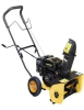 snow thrower,4.0HP, 4 cycle