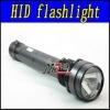 24W HID flashlight