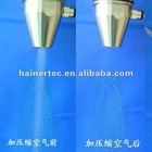 Ultrasonic Spray Nozzle, coating for glass, thin film, nano, solar panel, medical