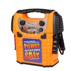 400-Watt Power Jump Starter