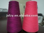 21s/24s/26s/28s/30s/40s viscose (Rayon) yarn dyed